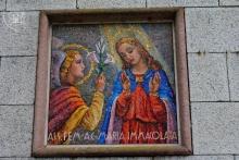 Nuoro: mosaico della facciata del Santuario Madonna delle Grazie - Foto di Sardegna Terra di Pace - Tutti i diritti riservati