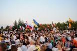 Medjugorje, Mladifest 2017: Altare esterno (13) – Foto di Sardegna Terra di Pace – Tutti i diritti riservati